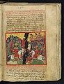 Φυλλάδα του Μεγαλέξανδρου, σελίδα 131.jpg