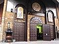 "Архиепископски соборен храм ""Св. Климент Охридски"" (Влезна врата) 1.JPG"