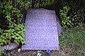Братская могила финских красногвардейцев, погибших в 1918 г. ( Лен.область, Выборг, Ленинградское шоссе).JPG