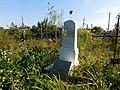 Братська могила на кладовищі 01.jpg