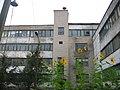 Бронницкая фарфоро-фаянсовая фабрика.jpg