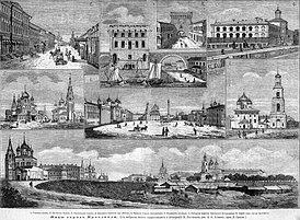 Виды Ярославля, 1877.jpg