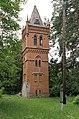 Водогінна вежа Наталіївської садиби.jpg
