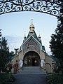 Вход в Троицкий собор Свято-Троицкого монастыря.jpg
