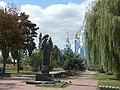 Вінниця, Пам'ятник з нагоди 10-річчя Чорнобильської катастрофи.jpg