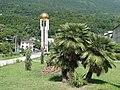 Гагра. Памятник победе в абхазко-грузинской войне 1992-93 г.г. - panoramio.jpg