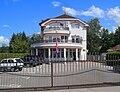 Генерални конзулат Републике Хрватске у Бањалуци.jpg