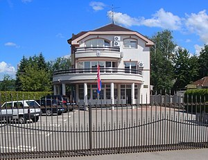 Foreign relations of Croatia - Consulate-General in Banja Luka