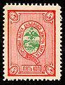 Днепровский уезд № 9-а (1890 г.) (2).jpg