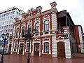 Дом Оглоблина.jpg