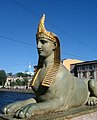 Египетский мост. Сфинкс и Измайловский собор.jpg