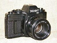 Зенит-АМ фото1.JPG