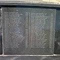 Имена погибших на памятнике жертвам Ходжалинской резни в Баку.jpg