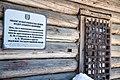 Каталажная тюрьма 1.jpg