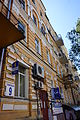 Київські памятки (144).JPG