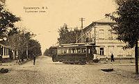 Кременчук Херсонська вулиця 2.jpg