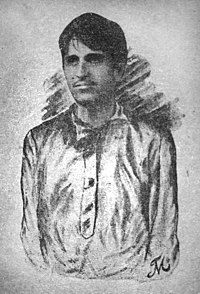 Леонард Бочковський, портрет.jpg