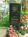 Могила Героя Советского Союза Василия Михалькова.jpg