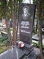Могила воїна-інтернаціоналіста Потехіна.jpg