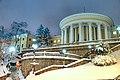 Міжнародний центр культури і мистецтв Федерації профспілок України взимку.jpg
