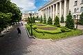 Міська рада міста Кропивницького і площа.jpg