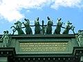 Нарвские ворота1201.JPG