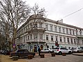 Одеса - Будинок Маразлі P1050182.JPG