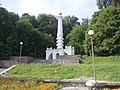 Пам'ятник Магдебурзькому праву Київ.JPG