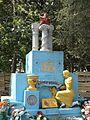 Пам'ятник бойової слави, фото 1.JPG