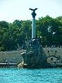 Пам'ятник затопленим кораблям (вигляд із затоки).JPG