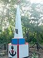 Памятник погибшим морякам-амурцам.jpg