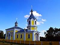 Петрапаўлаўская царква (Мокрае) 002.Jpeg