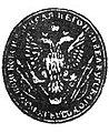 Печатка Бузького козацького війська. 1807 р..jpg