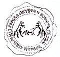 Печать Сургута.jpg