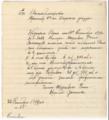 Письмо Николая Макаровича Зимина на запрос.png