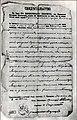 Свидетельство о рождении Александра Беляева.jpg