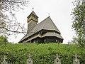 Середнє Водяне церква 2.jpg