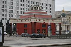 арбатская фото метро