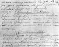 Страница путевого дневника В. К. Арсеньева от 4 (17) августа 1906 г., с записью о согласии Дерсу Узала стать проводником.png