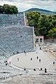 Театр в Эпидавре, май 2016.jpg