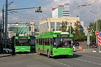 Trolza-5275 low-entry trolleybus