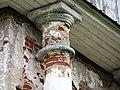 Церковь Горки23.jpg