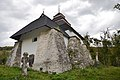 Чесники - церква святого Миколая-2.jpg