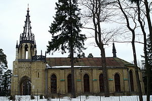 Pargolovo - Image: Шуваловский парк