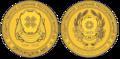 Юбилейный знак «15 лет Государственному Собранию Республики Марий Эл» (2009 г.), обе стороны.png