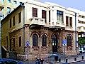 בית עקיבא אביו המייסד של העיר תל אביב.JPG
