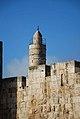 מגדל דוד וחומת המצדה.jpg