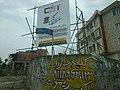 خیابان مشایخ بخشی Mashayekh bakhshi - panoramio (5).jpg