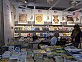 معرض الشارقة الدولي للكتاب- نمایشگاه کتاب شارجه در کشور امارات 14.jpg