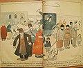 کاریکاتوری از نشریه ی ملانصرالدين، چاپ باکو، متعلق به بيش از صد سال پيش.jpg